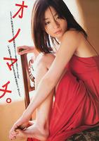 ONOMACHIKIO4.jpg